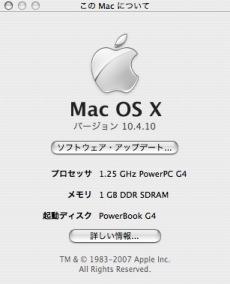 Mac OS X 10.4.10